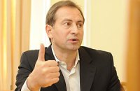 Томенко предлагает провести досрочные выборы мэра Киева