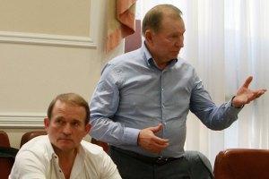 На Донбассе пропали без вести 1460 человек, - Кучма