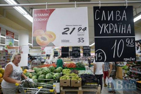 Госстат зафиксировал дефляцию второй месяц подряд