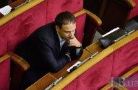 """Нардеп от """"Оппоблока"""" задекларировал подарков на 10 млн гривен"""