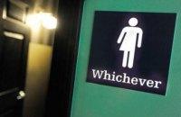 11 штатов оспорили директиву Обамы по туалетам для трансгендеров