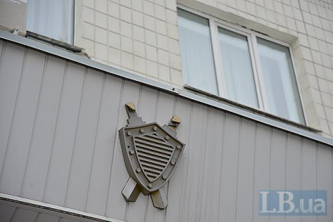Рада позволила прокуратуре не передавать ГБР начатые уголовные производства