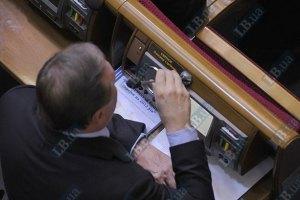 Литвин открыл вечернее заседание Рады
