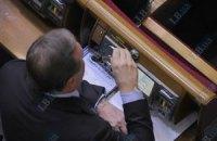 """Сегодня депутаты возьмутся за отчет о газовых контрактах и реформу """"Нафтогаза"""""""