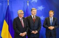 Туск и Юнкер подтвердили выполнение Украиной обязательств по безвизу, но решение пока не принято