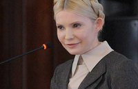 Тимошенко начала кампанию по отбеливанию от аудита Азарова