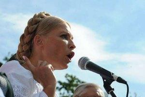 Документы WikiLeaks: будучи премьером, Тимошенко безпринципно лгала МВФ