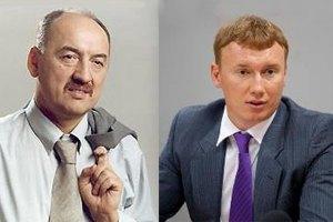 """Оппозиция решила отобрать карточки у """"кнопкодавов"""" Табаловых"""