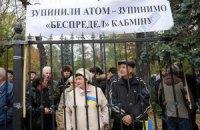 Большинство митингующих ушло от здания Рады к Кабмину