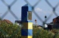 Украина и Россия определились с границей