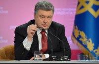 Порошенко рассказал, с кем готов говорить на Донбассе