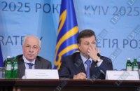 Диаспора потребовала от Януковича, Азарова и Литвина не лишать ее радио