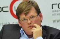 Розенко счел перспективной инициативу по снижению стоимости лекарств
