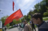 На первомайскую демонстрацию в Киеве вышли 30 человек
