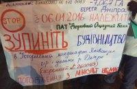 Жители Никольской Слободки перекрыли Броварской проспект в Киеве
