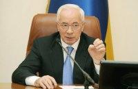 Азаров уверен, что 2014-й станет переломным годом для Украины