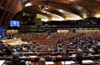 Проект резолюции ПАСЕ: Украину могут лишить права голоса