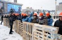 """Оппозиция узнала, что """"Беркут"""" начнет зачистку Евромайдана. В Доме профсоюзов эвакуация"""