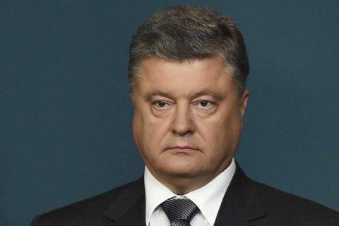 Порошенко: Я первый поддержу снятие санкций, когда Россия уйдет из Крыма и Донбасса