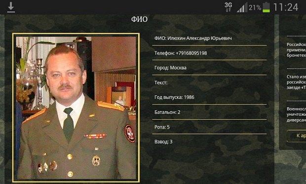 СБУ: ВУкраїні затримали російського шпигуна