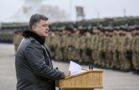 Порошенко присвоил звание генерал-майора милиции 4 силовикам