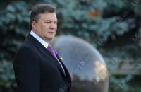 Янукович поучаствовал в поднятии государственного флага