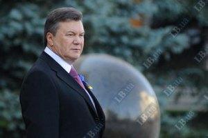 Янукович: место Украины - в Евросоюзе