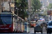 В Донецке ситуация остается напряженной