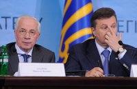 Янукович наорал на Азарова