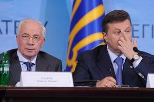 Янукович призвал Азарова к ответу. На этот раз за админуслуги