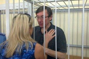 Семья Луценко проживет три дня в колонии