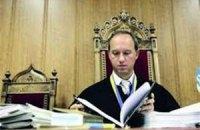 Ярема взял в заместители скандального бывшего судью