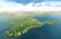 Google вернет прежние названия на российскую версию карты Крыма