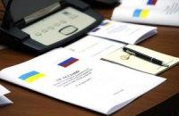 Украина денонсировала пять военных соглашений с Россией