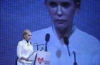 Тимошенко: власть поступает цинично и грубо