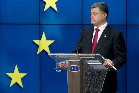 Порошенко: до безвизового режима с ЕС остались считанные недели