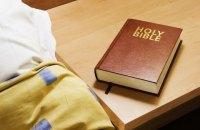 В отелях США отказались от Библии в номерах