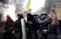 "Митингующие оттеснили ""Беркут"" с Майдана"