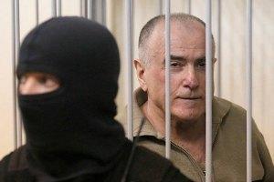 МВД рассекретило материалы по делу Пукача