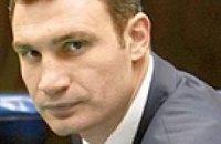 Кличко предлагает киевлянам судиться с Черновецким