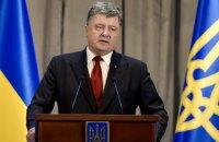 Порошенко ожидает новой коалиции и назначения премьера во вторник