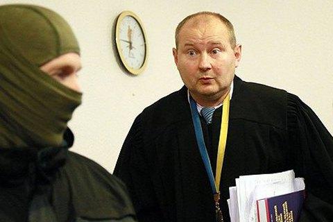 Судья Чаус сбежал в Крым, - Холодницкий