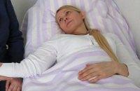 Тимошенко выведут из голодовки к концу недели, – главврач