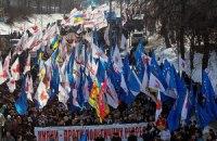 Две трети украинцев не готовы выходить на акции протеста