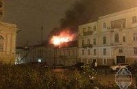 В Одессе произошел пожар в офисе волонтеров