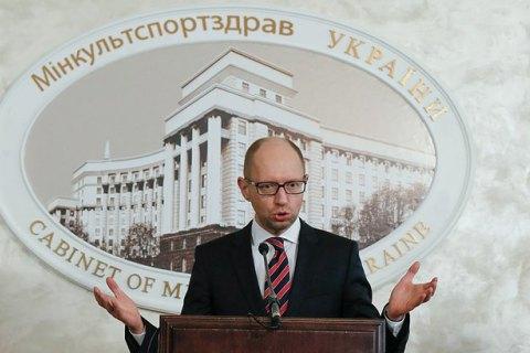 Україна не піде наумови РФ— Яценюк