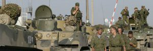 Под Новоазовском накапливается бронетехника и артиллерия армии РФ