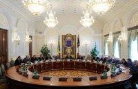 СНБО опубликовала заявление относительно первого заседания после аннексии Крыма