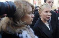Пресс-секретарь: у Тимошенко нет личного массажиста