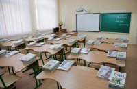 В Харьковской области из-за отравления детей закрыли школы и детсады
